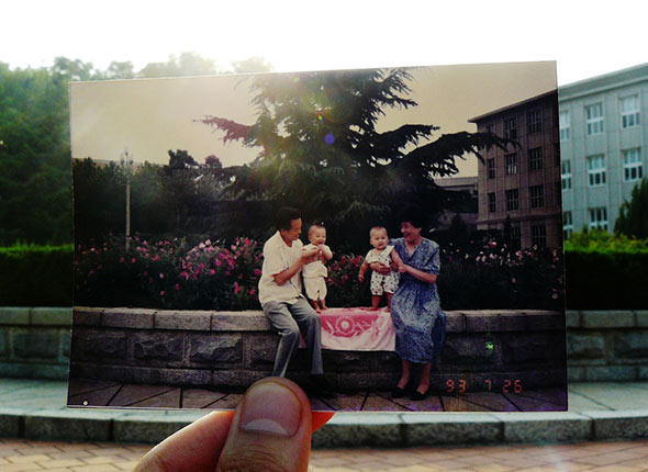 "Chen '15 calls this photo ""Generations."" He says, ""During my Chinese FSP, I traveled back to my birthplace of Dalian, China. I brought with me an old photo from 1993, and I took another from the same spot. Pictured are myself, my cousin, and our grandparents."" (Photo by Mojin Chen"